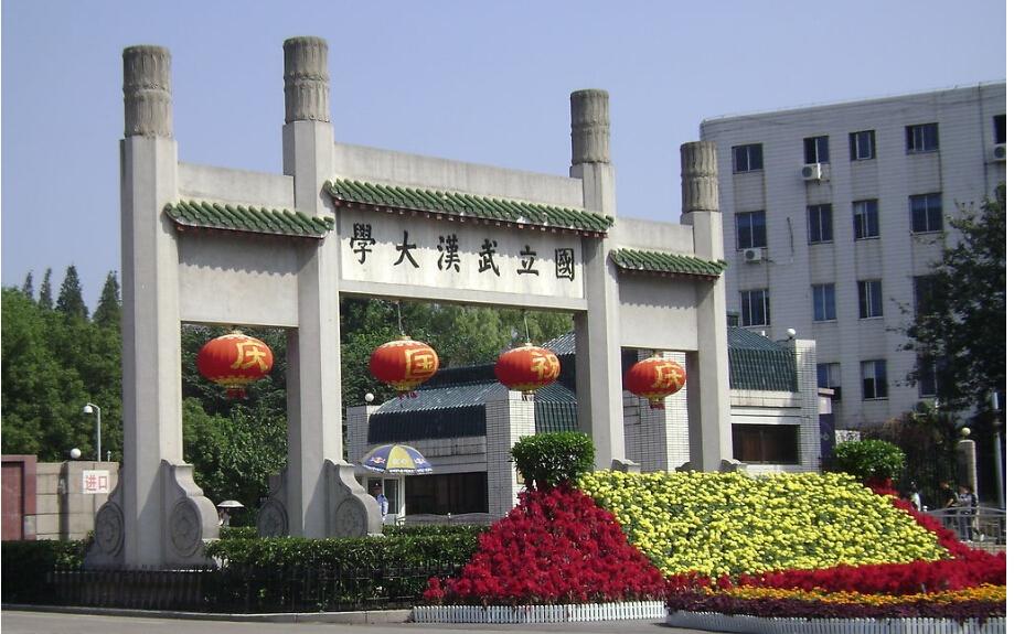 2015年武汉大学10月自考专升(套)本报名时间