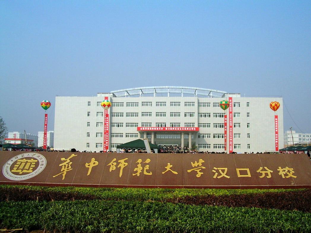 汉口学院高等教育自学考试本科段专业报考资格的审核