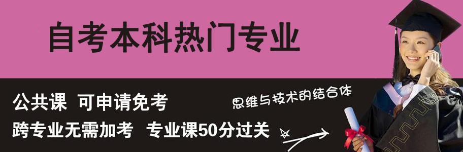 2015年武汉科技大学4月自考专升(套)本报名时间
