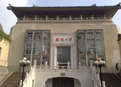 2013年武汉大学4月自考专升(套)本报名时间