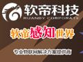 软帝科技_武汉软帝_IT培训_软帝用心做教育.中国高端互联网教育领导品牌.