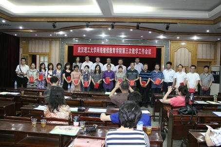 2016年武汉理工大学成人高考录取时间及分数线