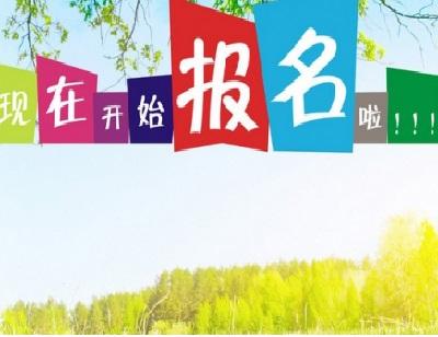 2017年武汉科技大学成教本科报名时间