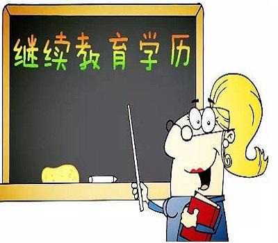 2017年华中师范大学成教本科报名时间
