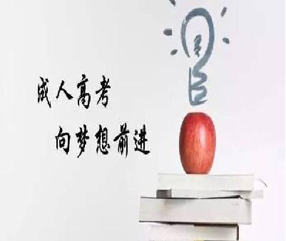 2017年武汉理工大学成教本科报名时间