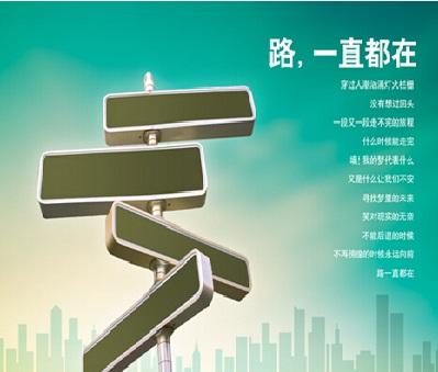 2017年武汉工程大学成教本科报名时间