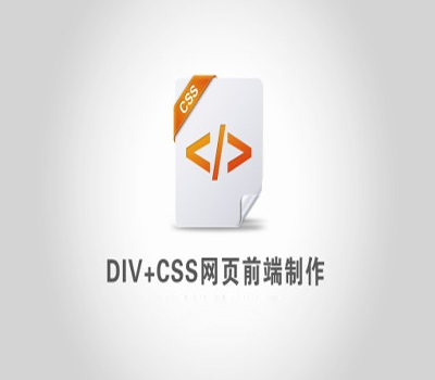 武汉网页制作培训头像