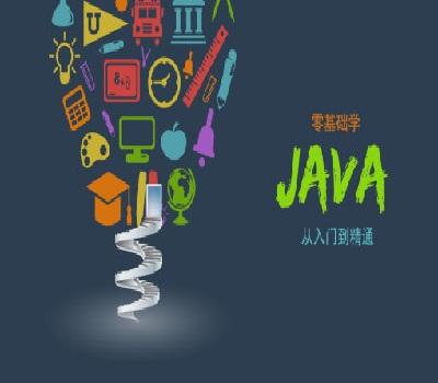 甲骨文正式将Java EE移交给Eclipse基金会