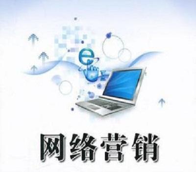 武汉多迪教育网络营销培训