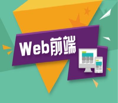 武汉多迪教育web前端工程师培训头像