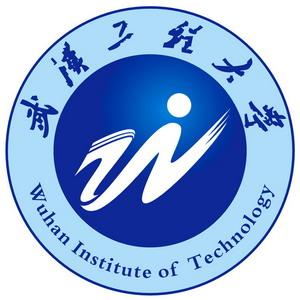 2018年武汉工程大学全日制自考本科助学班招生简章