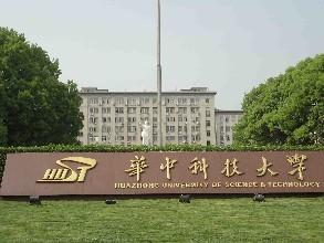 2018年华中科技大学成教报名时间