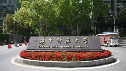 2018年华中科技大学成教报名步骤及报考流程