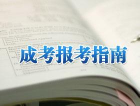 详解关于学历提升函授大专上几年的问题
