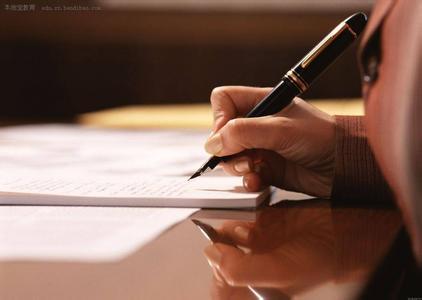 国家公务员报考资格中成考大专能考公务员吗?
