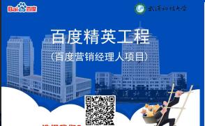 2018年武汉科技大学全日制自考本科助学