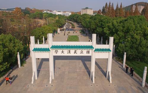 2019年武汉大学成教报名时间