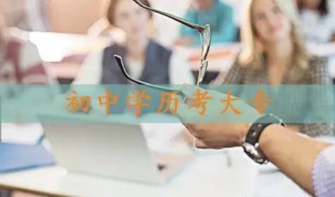 武汉科技大学的成人高考和自学考试2点不同