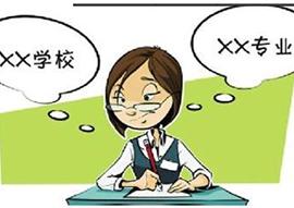 成人高考专业和学校哪个更重要?