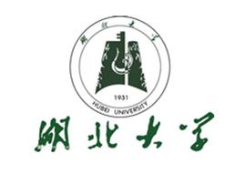 2020年湖北大学自考招生简章
