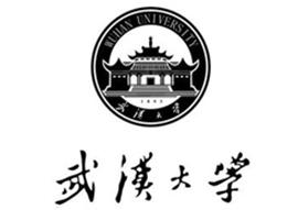 2020年武汉大学自考招生简章