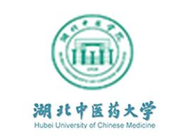 2020年湖北中医药大学自考招生简章