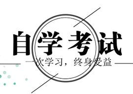 2020年华中师范大学自考本科专业有哪些?