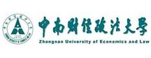 2020年中南财经政法大学专升本专业