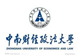 中南财经政法大学专升本哪些专业好呢
