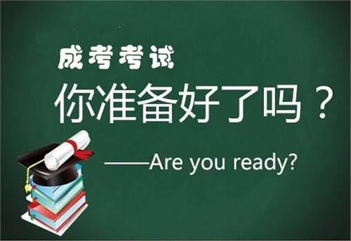 湖北成人高考本科入学考试科目是哪些