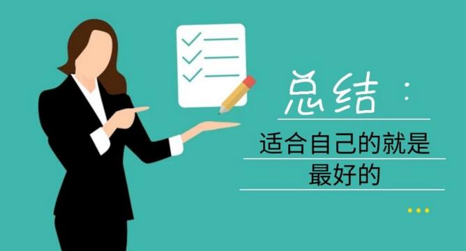 武汉理工大学2021成人高考招生简章会有哪些专业可以选择?