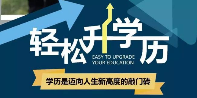 武汉科技大学工程造价专业怎么样