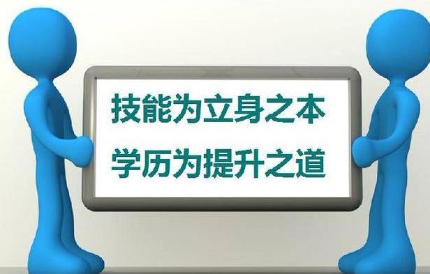 武汉科技大学继续教育学院怎么样?学校好不好?