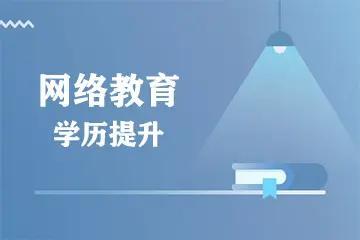 武汉理工大学网络继续教育学院召开党风廉政教育专题会