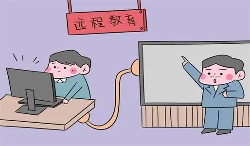 中国地质(武汉)远程与继续教育学院召开党总支扩大会议集中学习