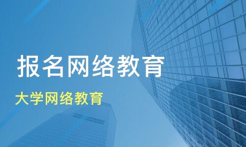 2015年湖北省网络远程教育下半年报名时间