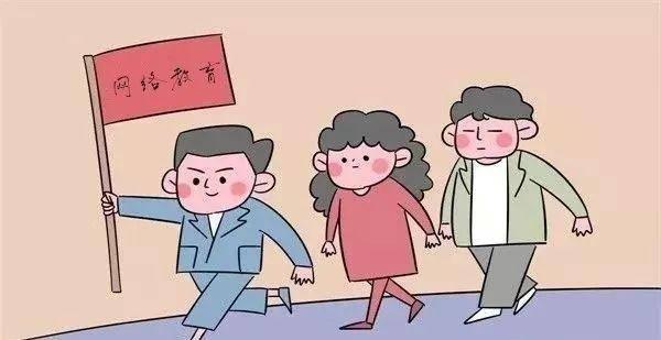 2014-2015年度中国远程教育优秀校外学习中心评选活动通知