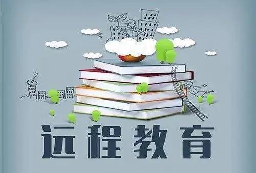 湖北省网络远程教育报考条件