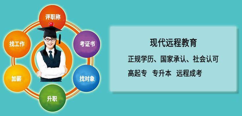 武汉理工网络继续教育学院召开2014年年会暨首届理论研讨会