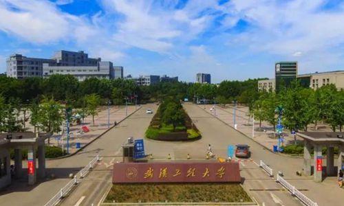 武汉工程大学自考时间什么时候