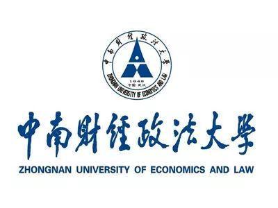 中南财经政法大学成人高考学士学位申请条件
