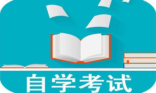武昌湖北中医药大学自考怎么报名