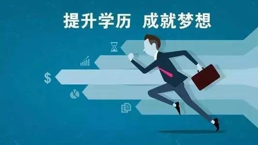 2021年武汉科技大学成人高考报考及入学时间