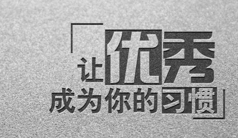 武汉工程大学成人本科怎么报考